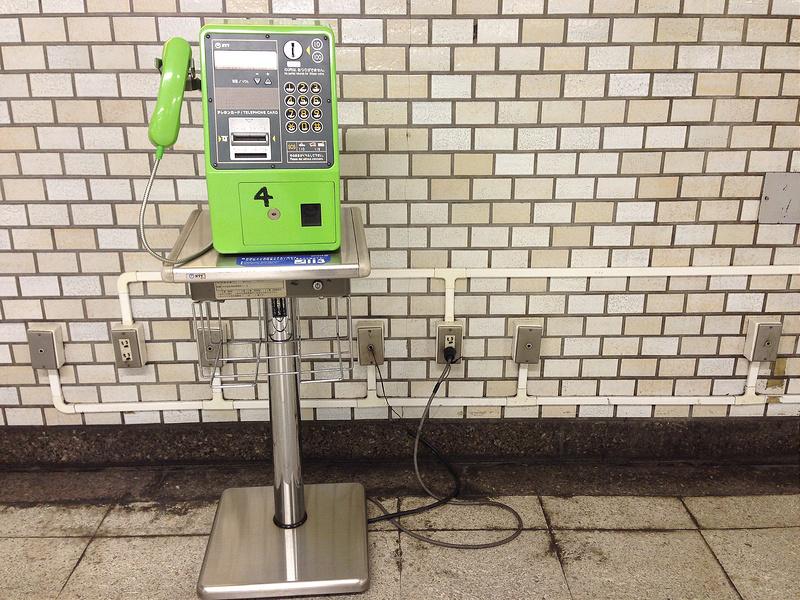 神保町駅構内の公衆電話