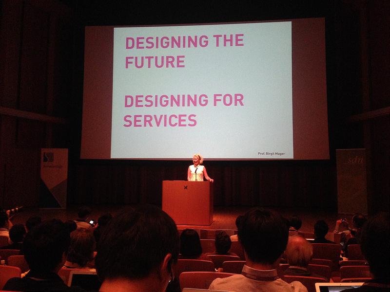 Service Design Network Japan Conference 2014