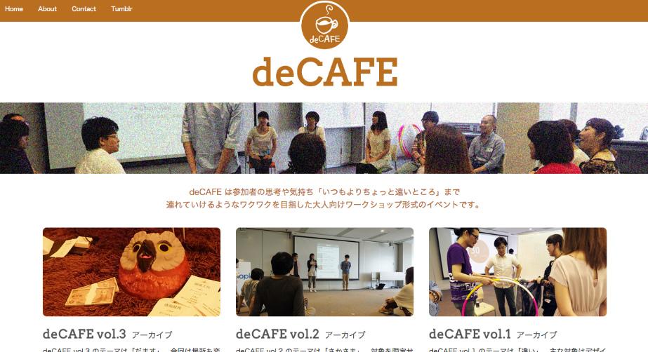 deCAFE.in スクリーンショット