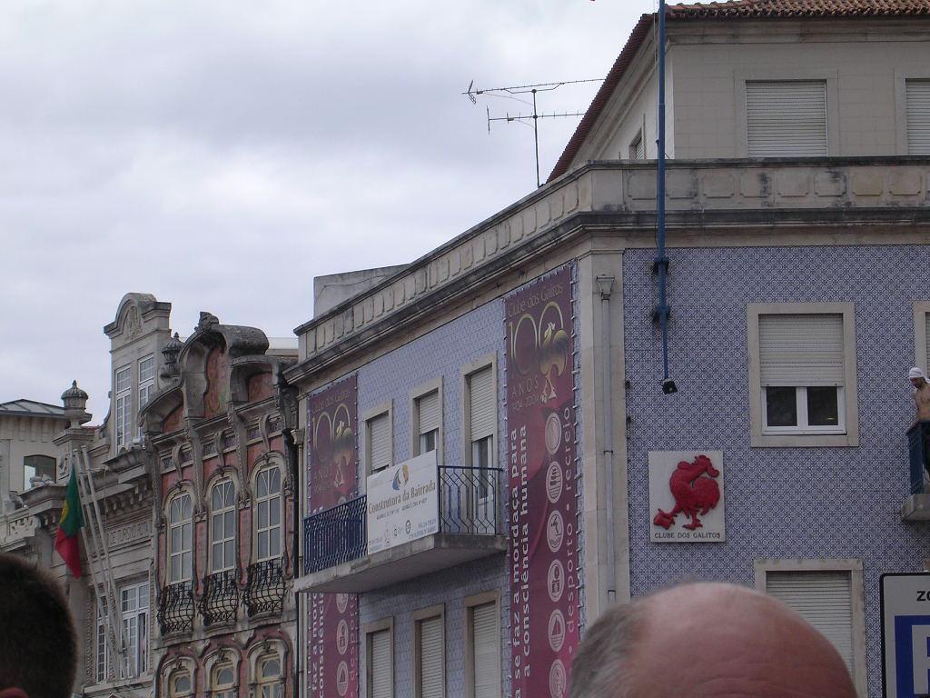アズレージョの外壁