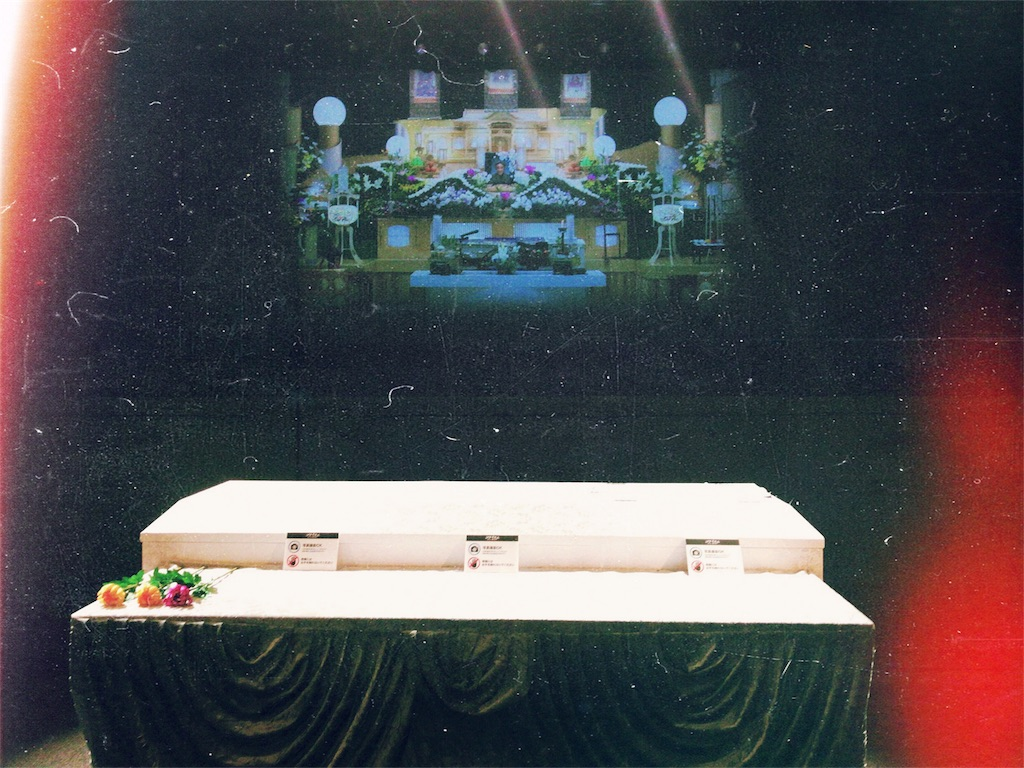 VR祭壇と棺桶