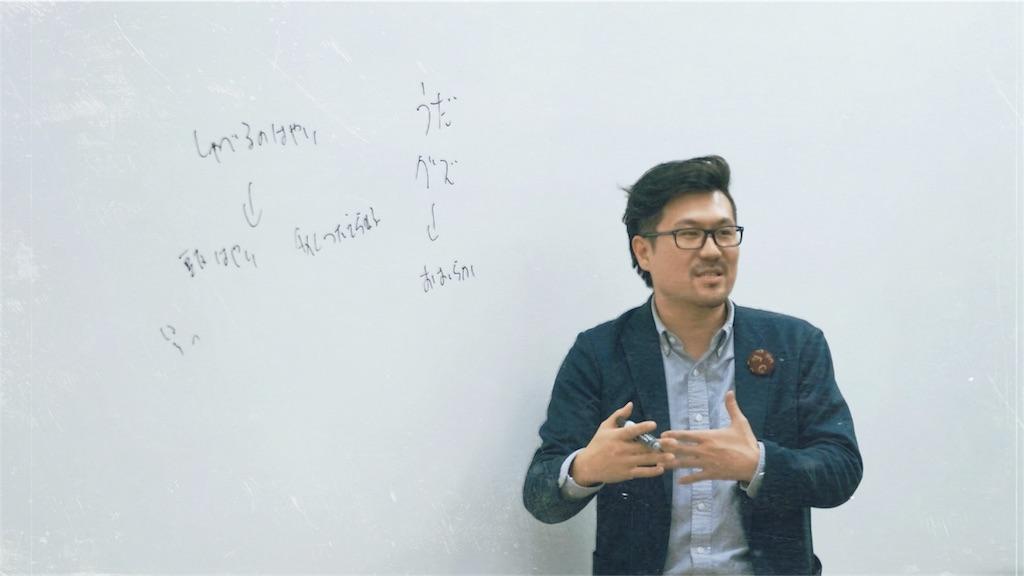 宇田川さんがホワイトボードに書きながらお話しているところ