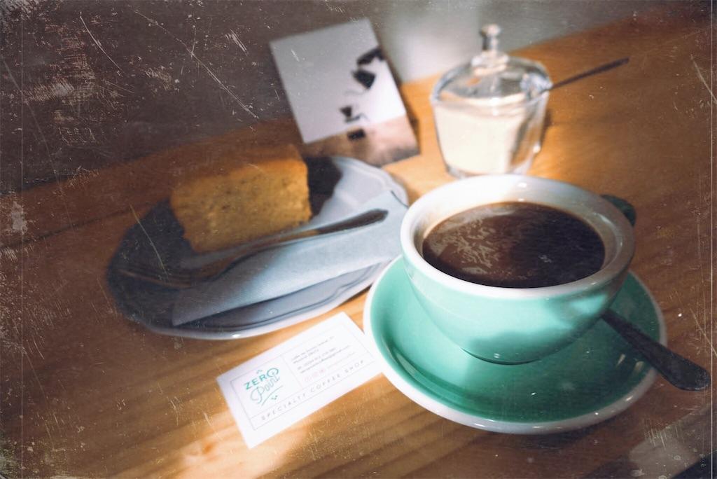 コーヒーカップに陽が当たっている