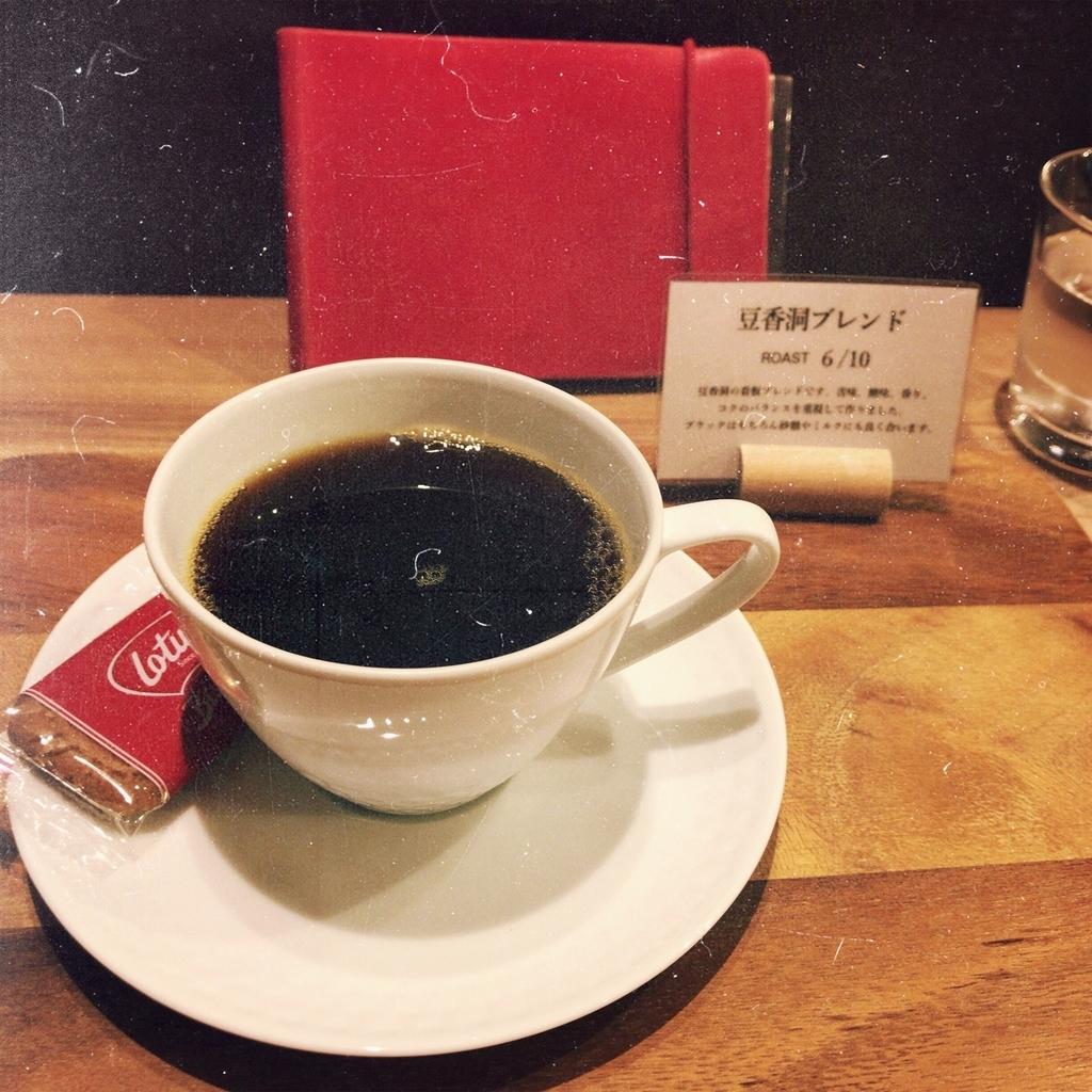 豆香洞コーヒーのハンドドリップ豆香洞ブレンド