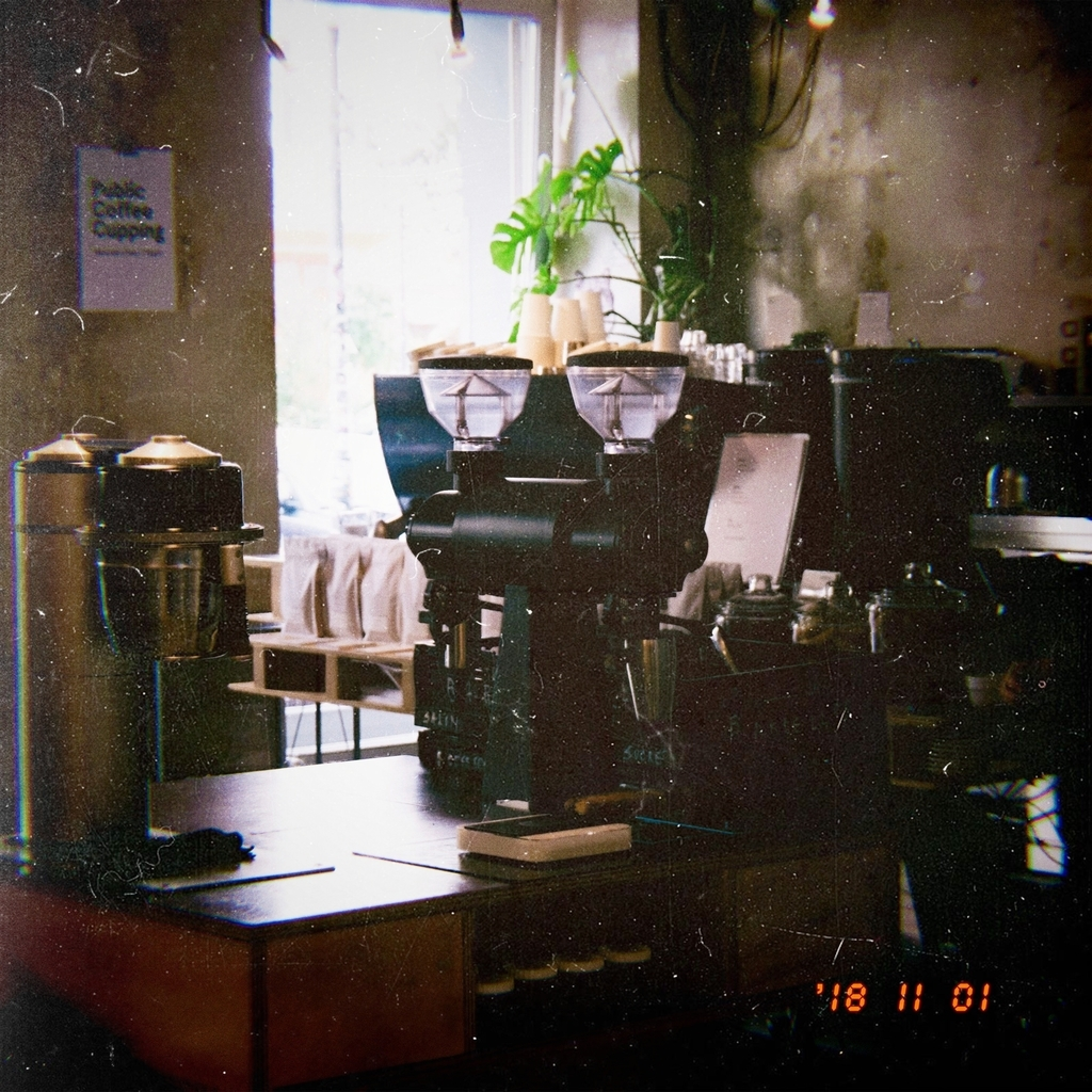 Bonanza Coffee Heroes のコーヒーマシーン