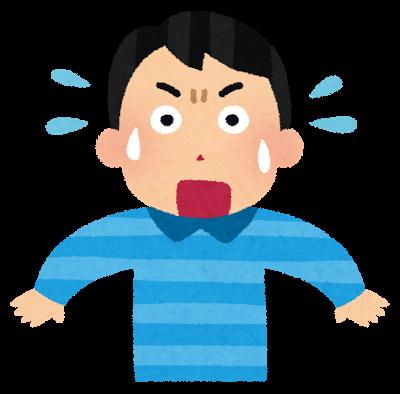 f:id:hitoyasu:20170324080315p:plain
