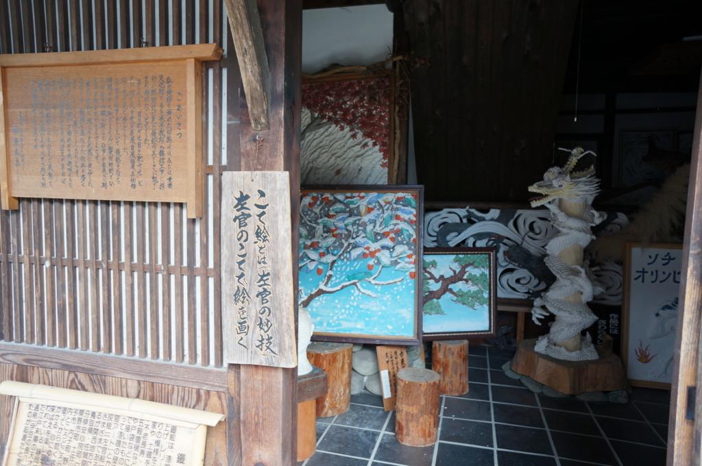 f:id:hitoyasu:20170720001952j:plain