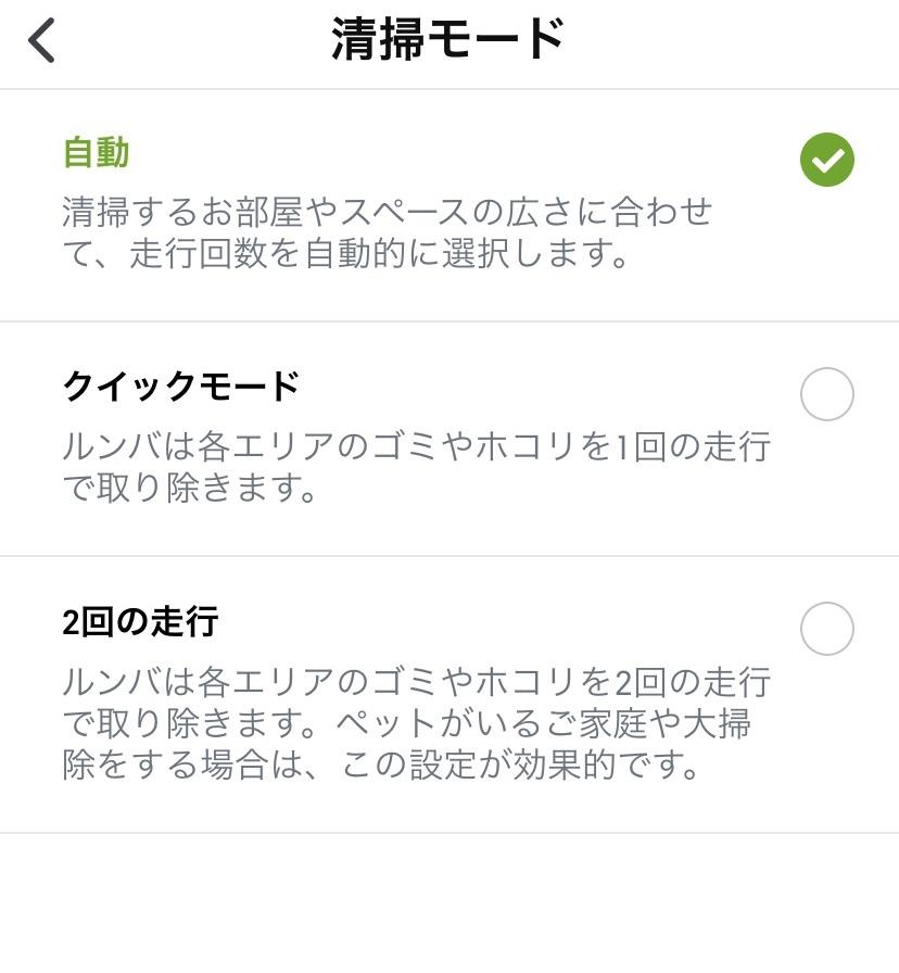 f:id:hitoyo_life:20190324222028j:plain