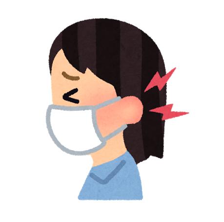 耳が痛いマスク