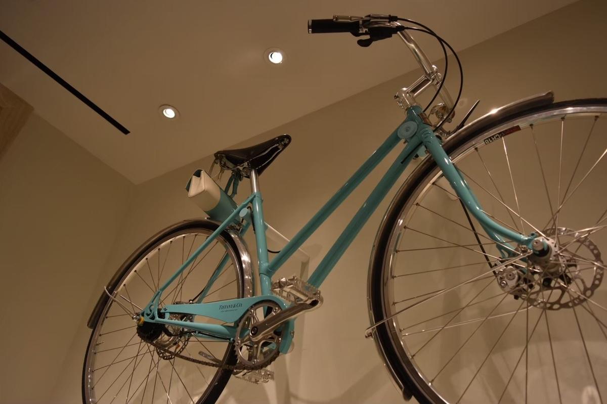 ティファニーカラーの自転車