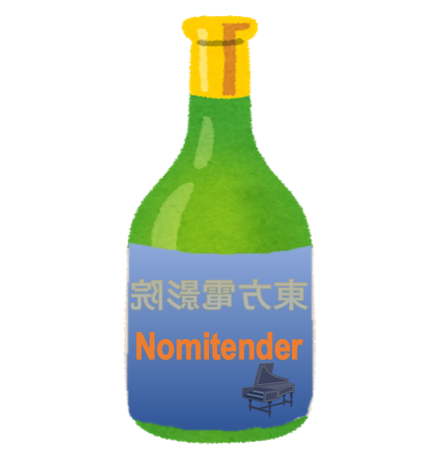 髭ダン風の日本酒