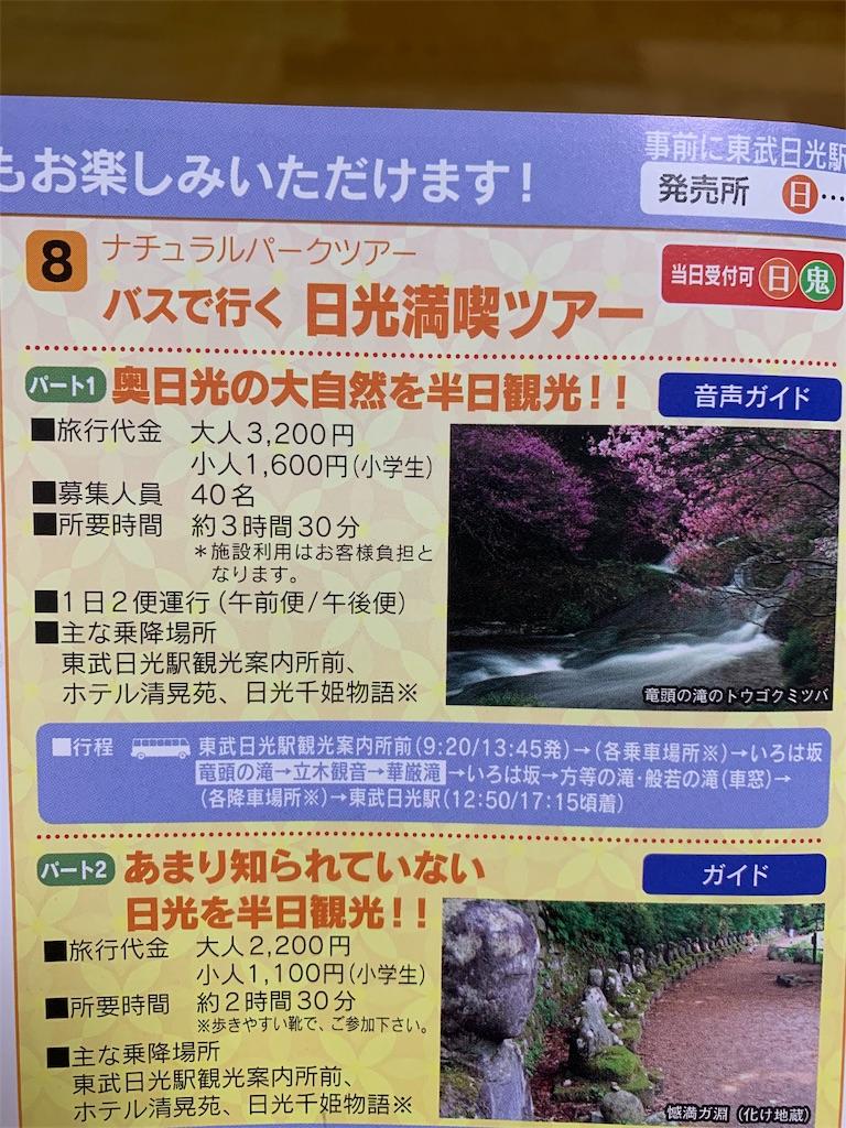 f:id:hitsuji-log:20190822000511j:image