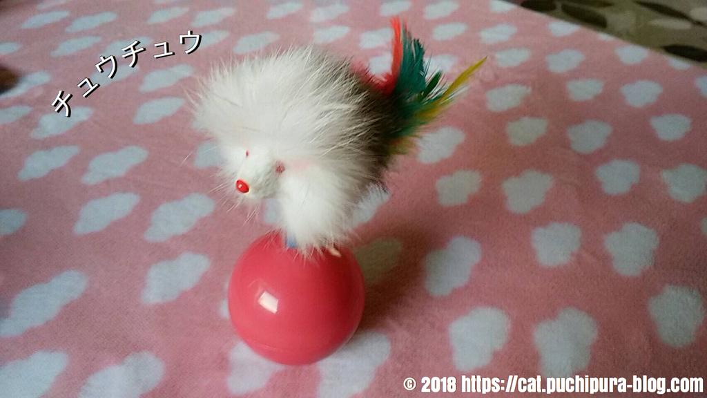 f:id:hitsuji-puchi:20181219095328j:plain