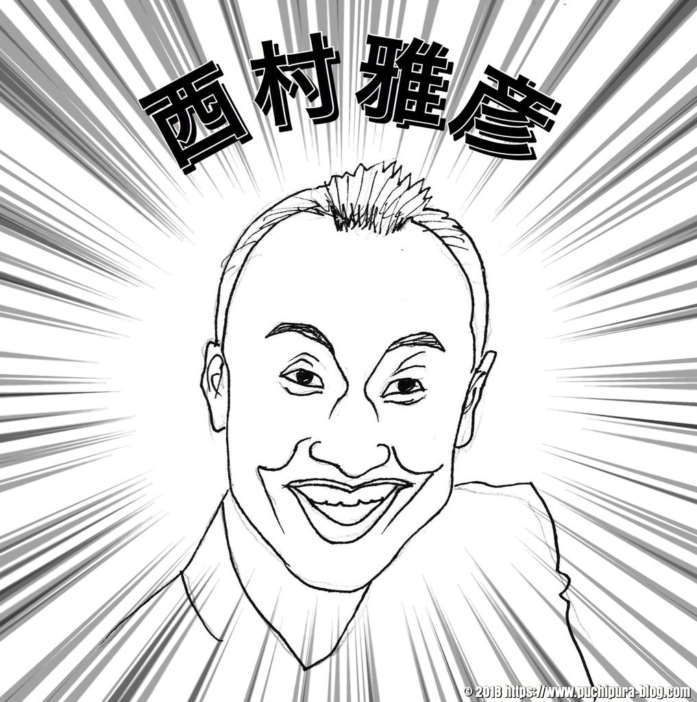 f:id:hitsuji-puchi:20181222062744j:plain