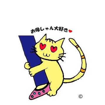 f:id:hitsuji-puchi:20181229104919j:plain