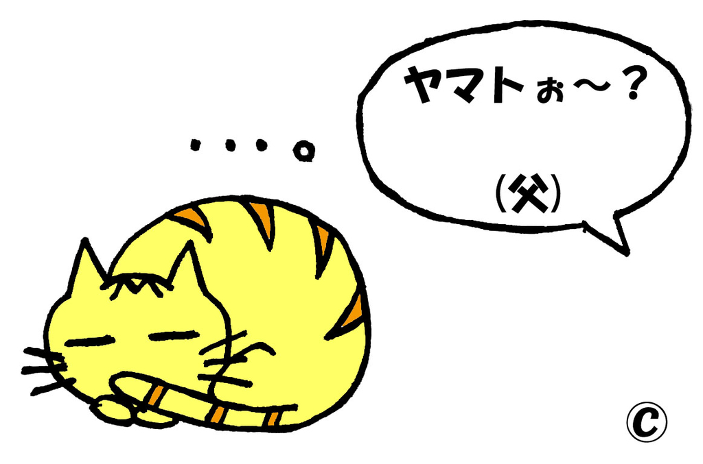 f:id:hitsuji-puchi:20181230103207j:plain