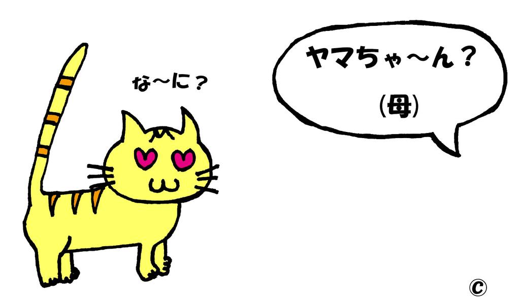 f:id:hitsuji-puchi:20181230103326j:plain
