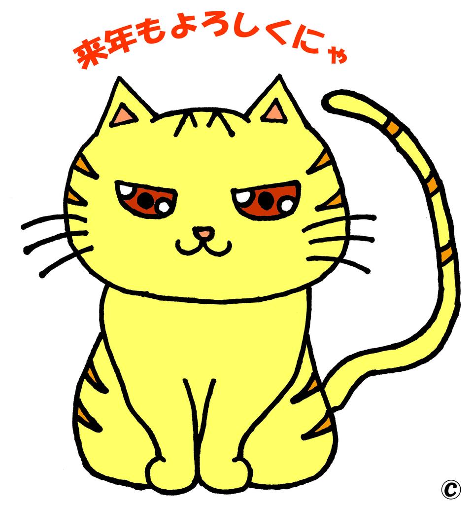 f:id:hitsuji-puchi:20181231121522j:plain