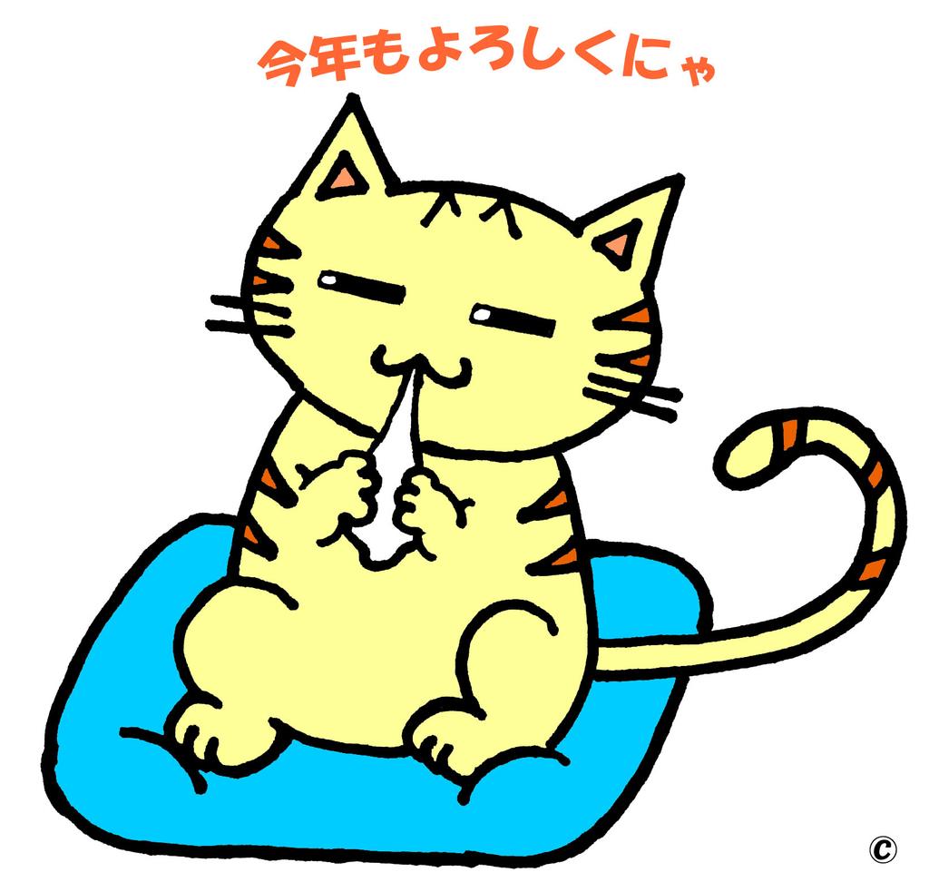 f:id:hitsuji-puchi:20190102114632j:plain