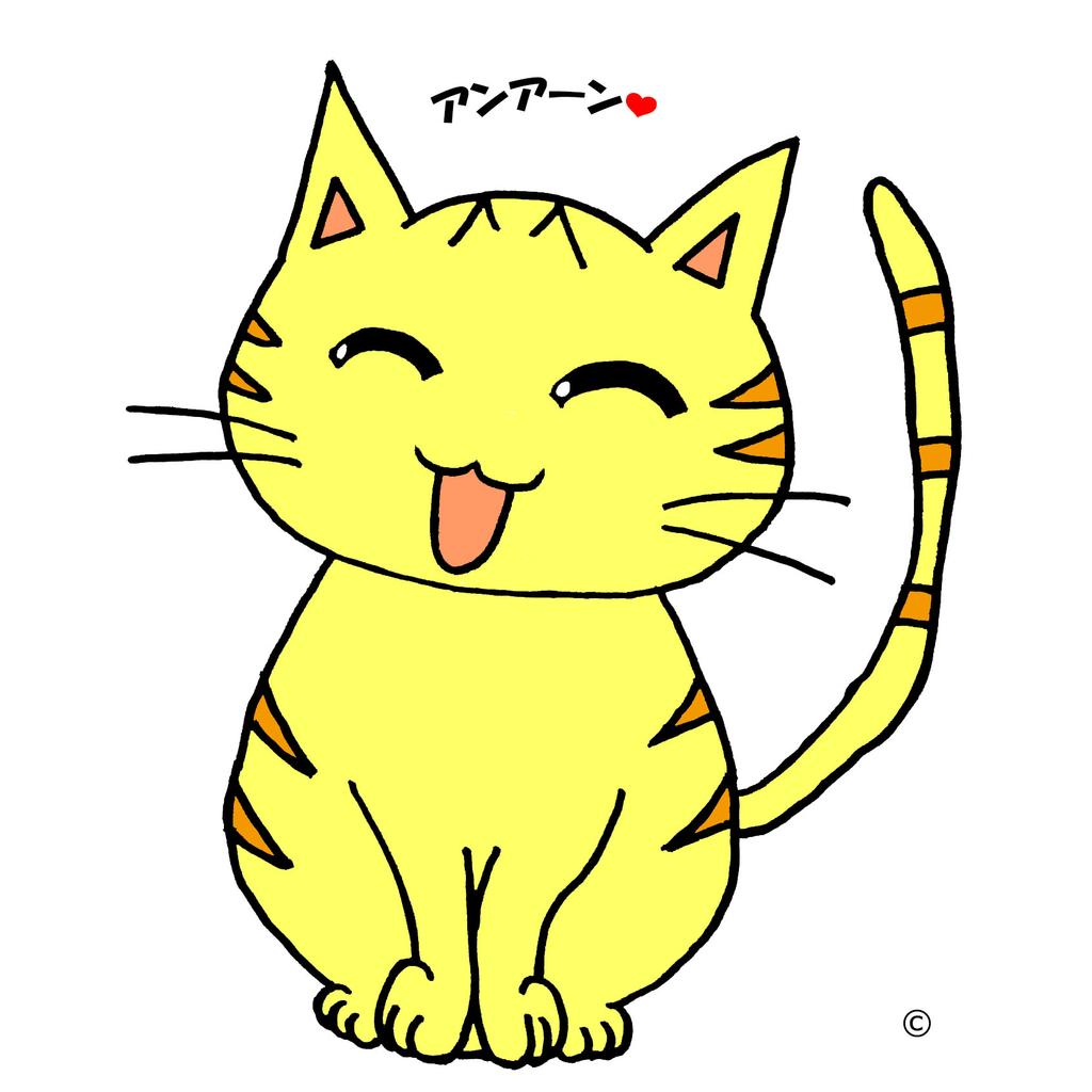 f:id:hitsuji-puchi:20190104095210j:plain