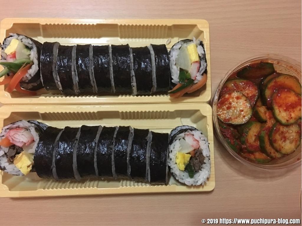 f:id:hitsuji-puchi:20190111050335j:plain