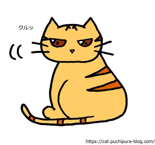 f:id:hitsuji-puchi:20190117095603j:plain