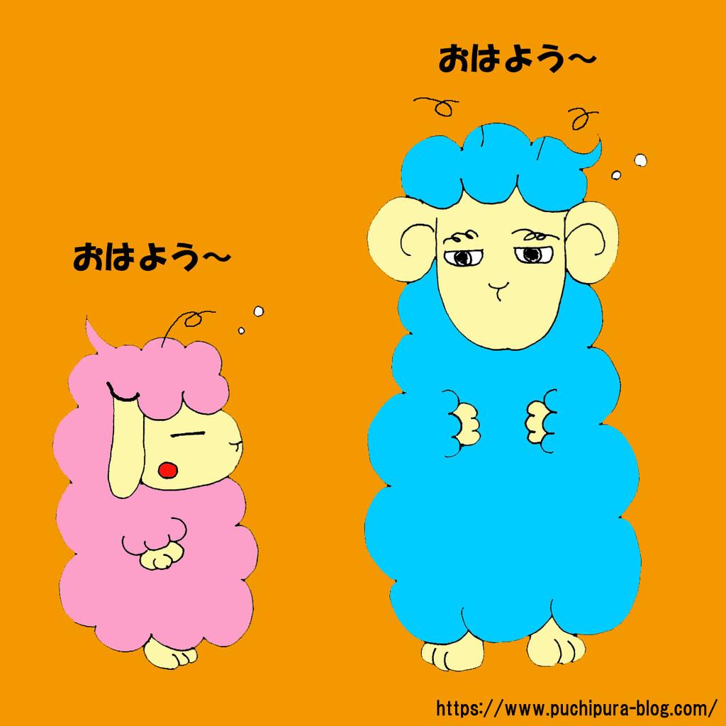 f:id:hitsuji-puchi:20190123101500j:plain