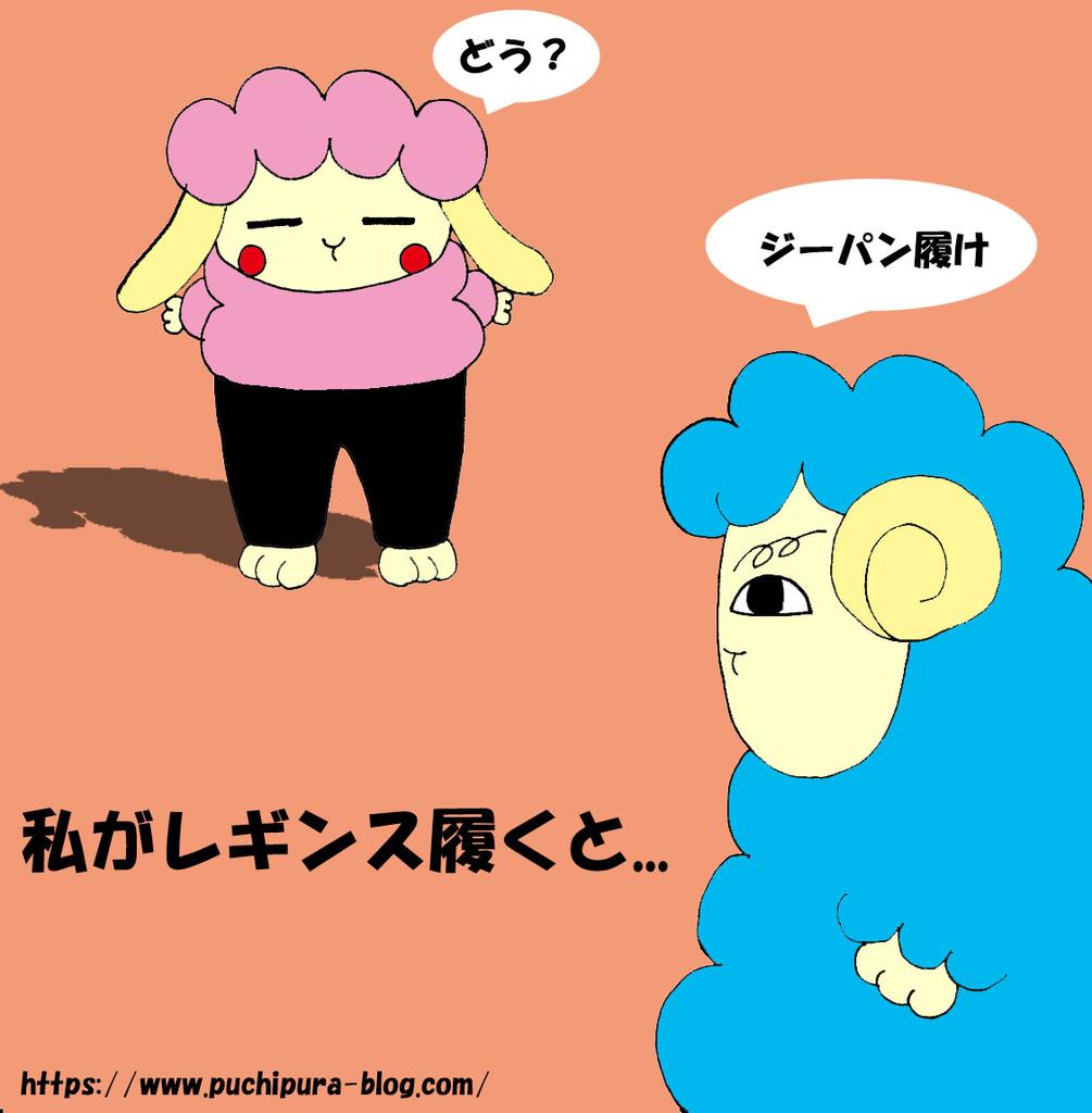f:id:hitsuji-puchi:20190125092325j:plain