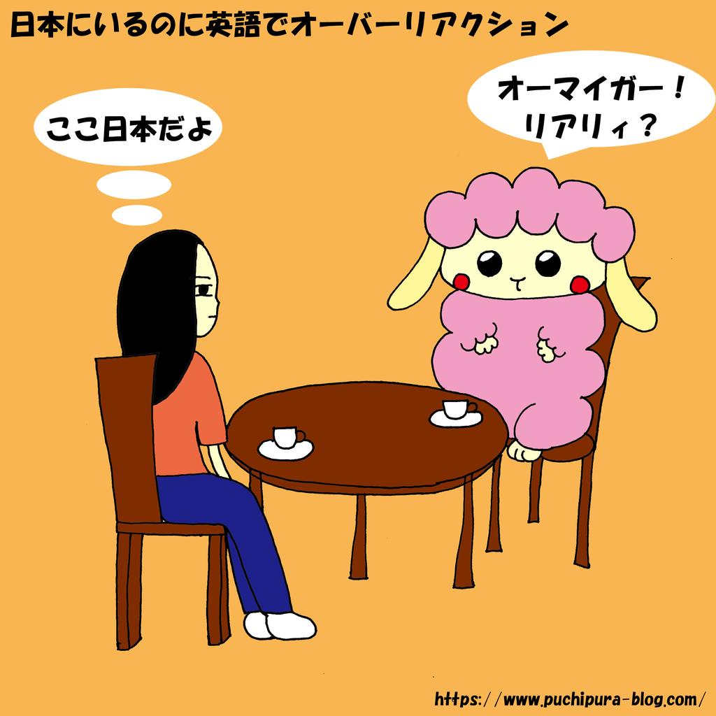f:id:hitsuji-puchi:20190126120133j:plain