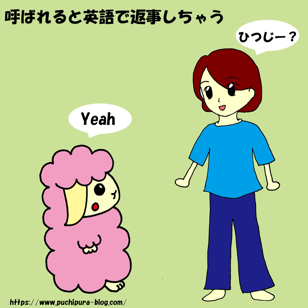 f:id:hitsuji-puchi:20190126120237j:plain
