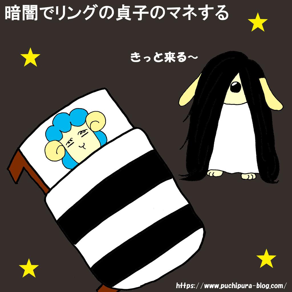 f:id:hitsuji-puchi:20190201025446j:plain