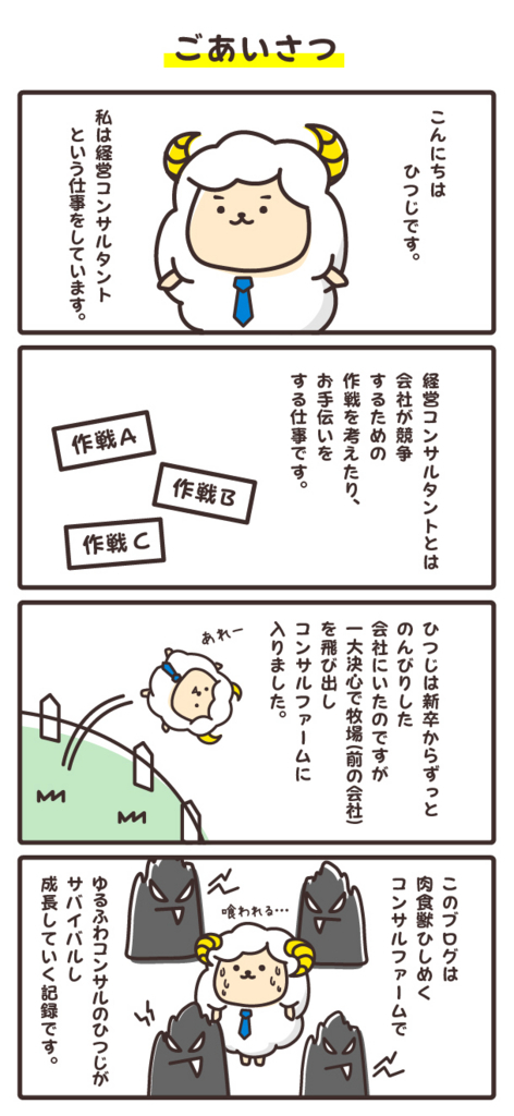 f:id:hitsuji2017:20170917235624j:plain
