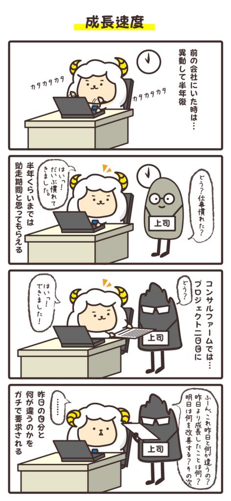 f:id:hitsuji2017:20170921140635j:plain