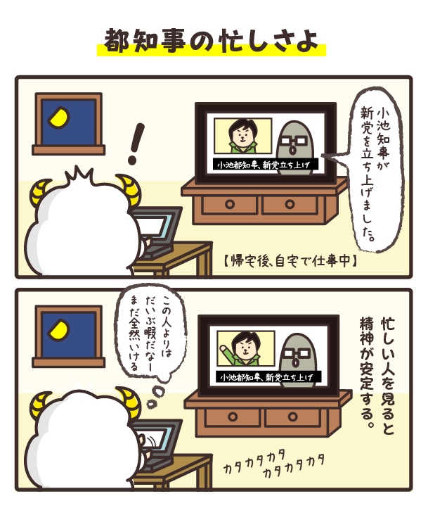 f:id:hitsuji2017:20170926000007j:plain