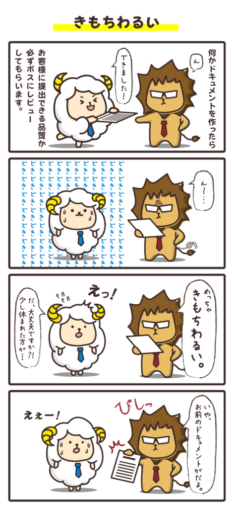 f:id:hitsuji2017:20170927105030j:plain