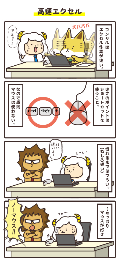 f:id:hitsuji2017:20171017002453j:plain