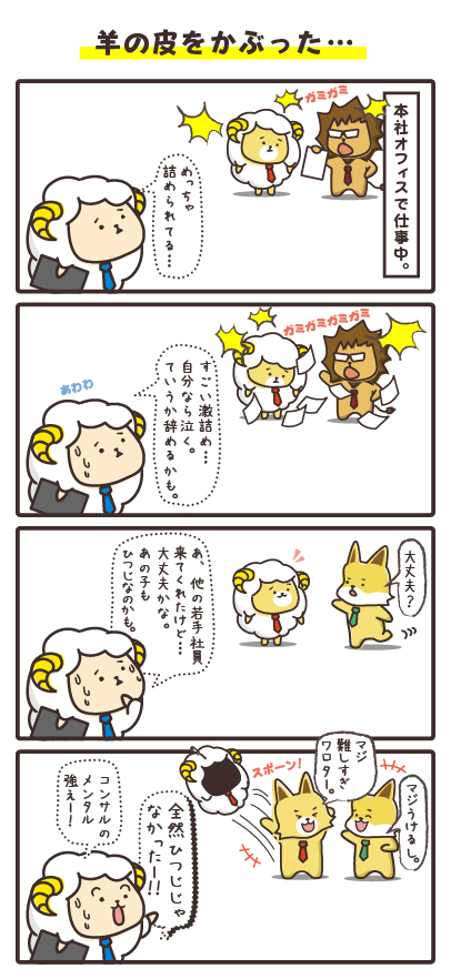 f:id:hitsuji2017:20171022022430j:plain