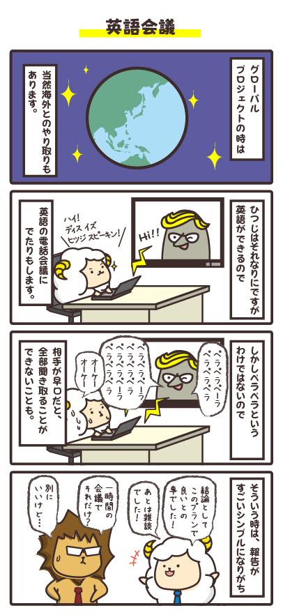f:id:hitsuji2017:20171217231255j:plain