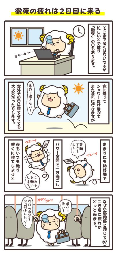 f:id:hitsuji2017:20171231233148j:plain