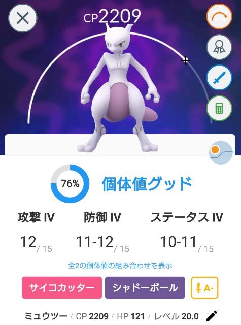 f:id:hitsuji5124:20180910180847j:image