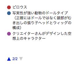 f:id:hitsuji_to_ookami:20180826223928p:plain