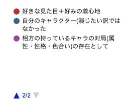 f:id:hitsuji_to_ookami:20180831232023p:plain