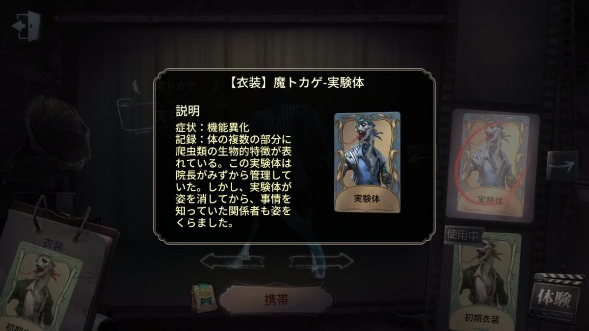 f:id:hitsuji_to_ookami:20190721140219j:plain