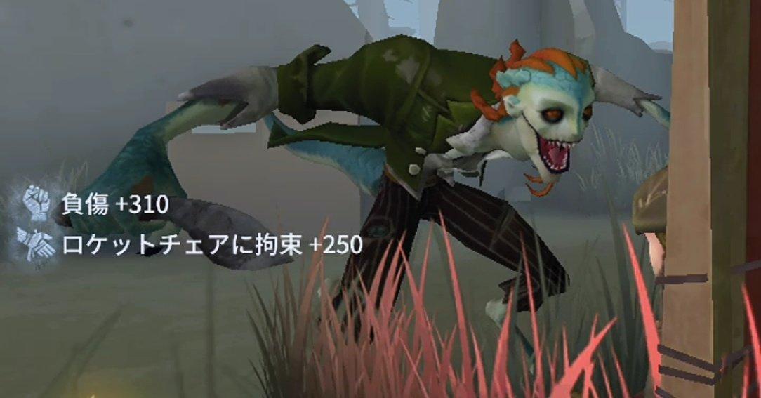 f:id:hitsuji_to_ookami:20190721140224j:plain