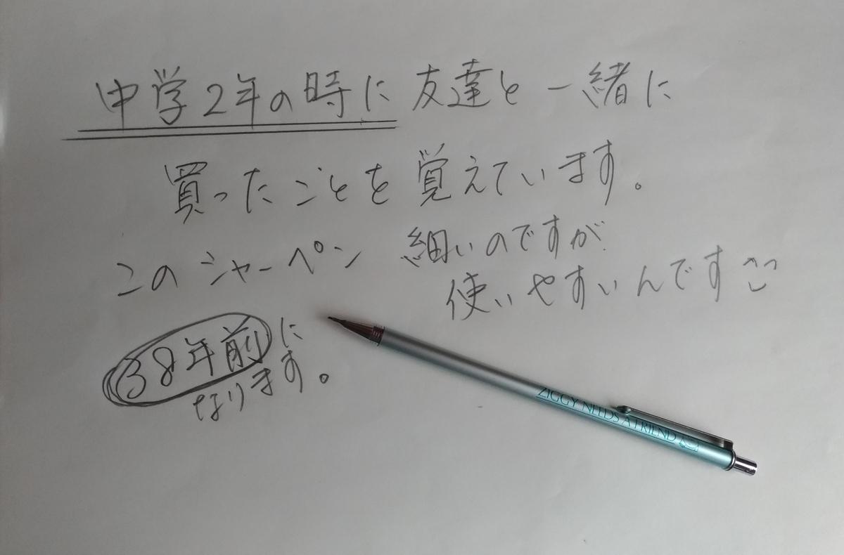 f:id:hitsujidash:20200707162612j:plain
