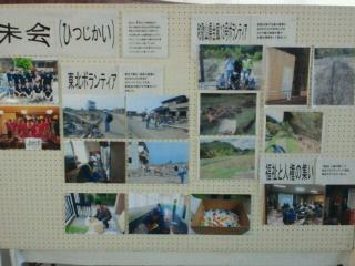 f:id:hitsujikai2010:20160520174335j:plain
