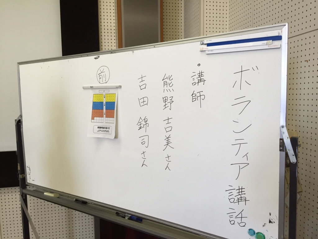 f:id:hitsujikai2010:20160621164203j:plain