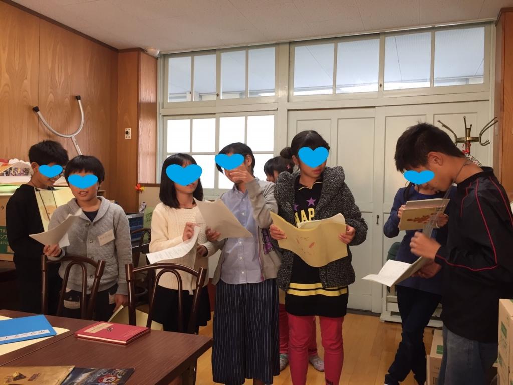f:id:hitsujikai2010:20161117085029j:plain