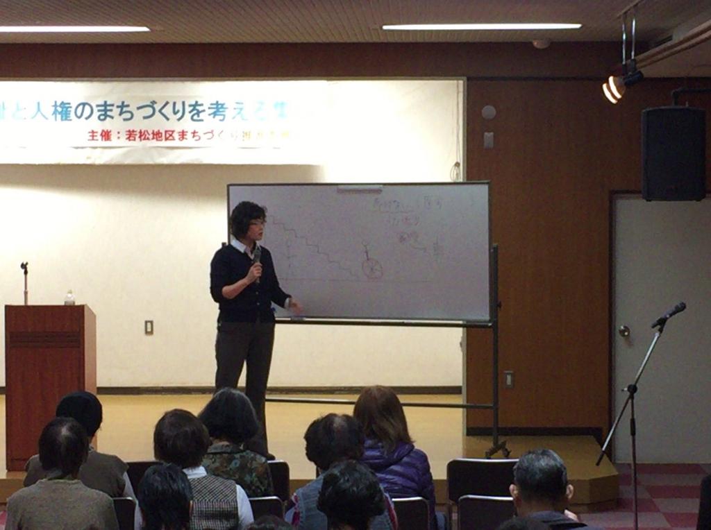 f:id:hitsujikai2010:20161117090211j:plain
