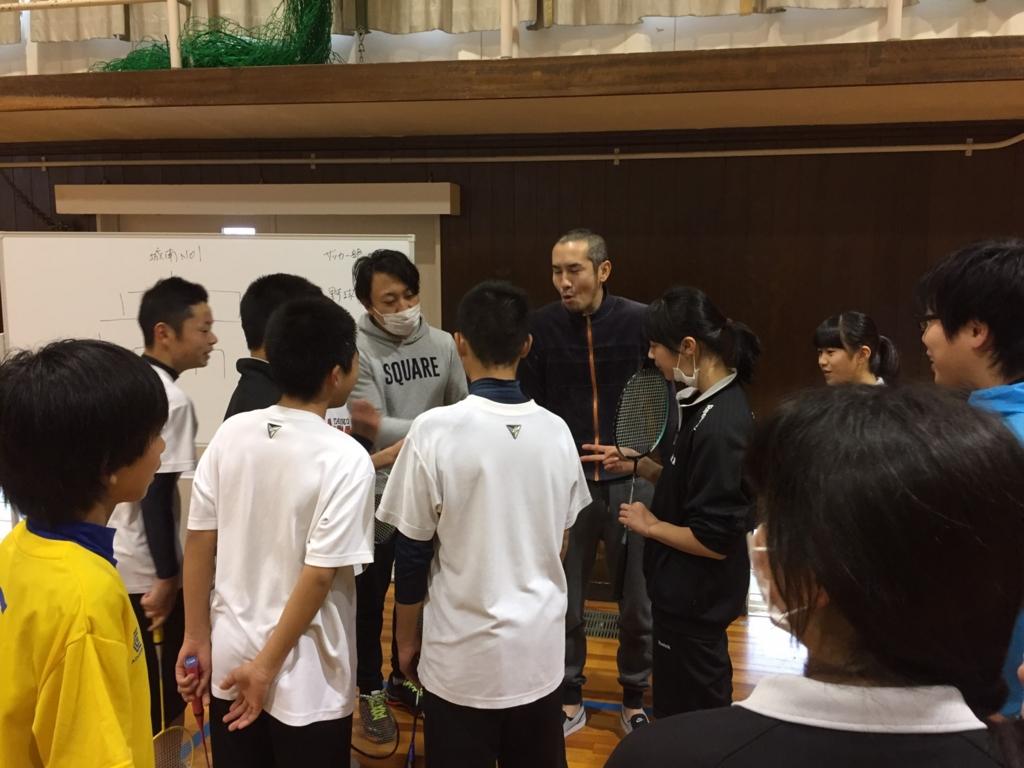 f:id:hitsujikai2010:20170212114634j:plain